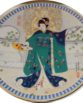 BRADFORD EXCHANGE PLATES: Poetic Visions of Japan: Leaves 15-0217